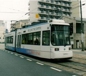 熊本市交通局。日本最初の超低床式路面電車 広島市の低床式路面電車の運転... ゲストは土佐電鉄の